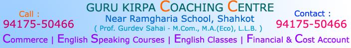 Guru Kirpa Coaching Centre Shahkot