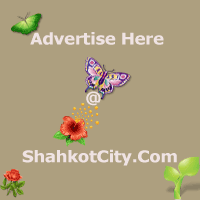 Advertise Here on ShahkotCity.Com