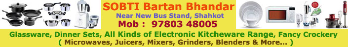 Sobti Bartan Bhandar Shahkot : All Kinds of Utensils & Electronic Kitchenware Range