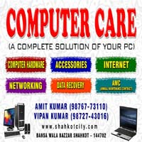 Computer Care Shahkot Office
