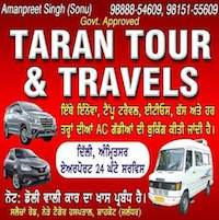 Taran Tour & Travels - Shahkot