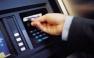 List of Available ATMs Shahkot