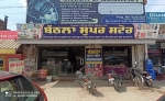 Bathla Super Store Shahkot - Food Corner