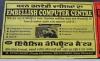 Embellish Computer Centre - Dhawan Shahkot