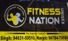 Fitness Nation Unisex Gym Shahkot