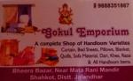 Gokul Emporium