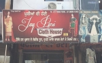 Jay Puri Cloth House - Puriyan Di Hatti Shahkot