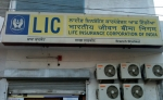 Life Insurance Corporation of India - Shahkot Branch Office