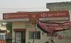 Muthoot Finance - A Muthoot M George Enterprises Shahkot