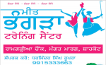 Meet Bhangra Training Centre Shahkot