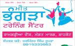 Meet Bhangra Training Centre Shahkot