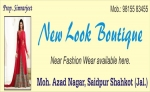 New Look Boutique Shahkot
