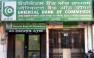 Oriental Bank of Commerce - OBC Bank Shahkot City