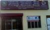 Punjab Gramin Bank Shahkot