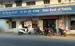 State Bank of Patiala - SBP Bank Shahkot