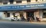 State Bank of Patiala - SBP Bank Shahkot