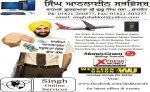 Singh Online Services