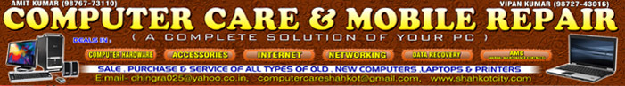 Computer Care Hardware Software Shahkot Office