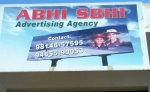 Abhi Sbhi Advertising Agency