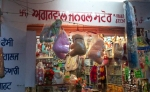 Aggarwal General Store