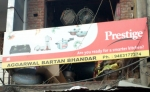 Aggarwal Bartan Bhandar