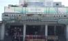Aggarwal Furnishers Ram Handlooms Shahkot
