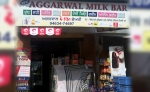 New Aggarwal Milk Bar and Dairy - Verka