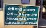 Punjab Agriculture Department Shahkot