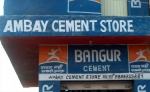 Ambay Cement Store