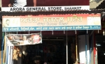 Arora General Store