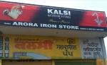 Arora Iron Store