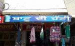Aneja Garment Shop - Batoo Di Hatti