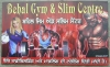 Behal Gym and Slim Centre