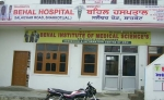 Bhagwatis Behal Hospital and Nursing Home