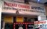 Bhatara Enterprises - Courier Service