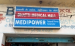 Bhatti Medical Hall
