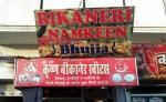 Shri Hare Krishan Bikaner Sweets