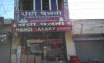 Chandi Biscuit Bakery