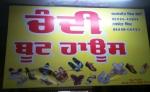 Chandi Shoe Store