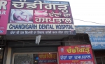 Chandigarh Dental Clinic