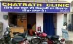 Chatrath Clinic