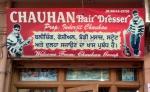 Chauhan Hair Dresser