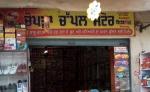 Chopra Chappal Store