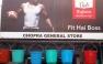 Chopra General Store