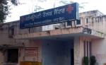 Civil Hospital Shahkot - CHC