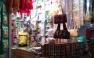 Sethi General Store