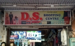 DS Shopping Centre