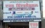 Daksh International Courier Service