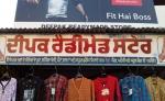 Deepak Readymade Store