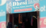 Dhesi Cloth House
